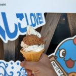 福井県美浜町の五湖の駅でご当地へしこソフトクリームを食べた