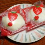 敦賀市のいちご大福なら「四季創菓ハヤシ(HAYASHI)」の洋風苺大福がおすすめ