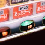 自動販売機の温かい飲み物への切り替えはいつでどうやって決まるの?