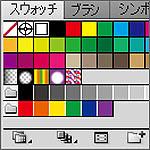 Illustratorでオブジェクトの背景を画像にする為にスウォッチに登録する方法