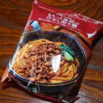 ファミマの「もちっと食感の汁なし担々麺」が味もコスパも大満足だったのでレビューします