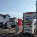 新木曽川駅の駐車場料金は他と比べて安く2日以上でも停められる