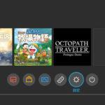 Nintendo Switchのホーム画面を黒にするダークモードを設定する方法